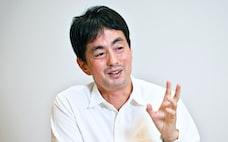 メルカリ山田CEO 財団設立で理系女子高生増やす