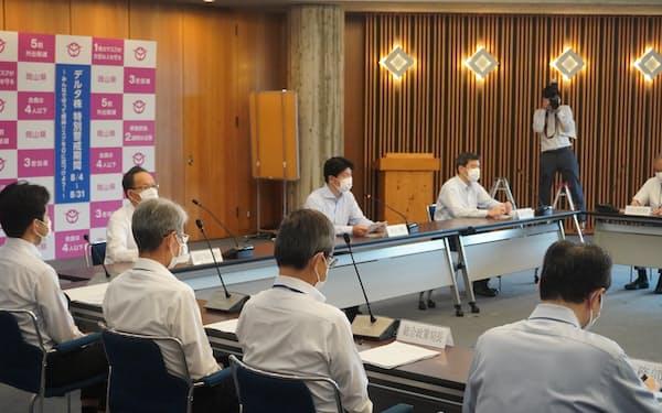岡山県庁で開かれた対策本部会議(18日)