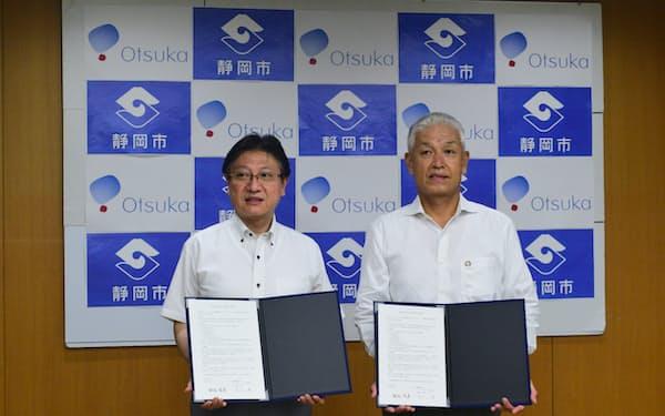 静岡市は18日、大塚製薬と包括連携協定を結んだ