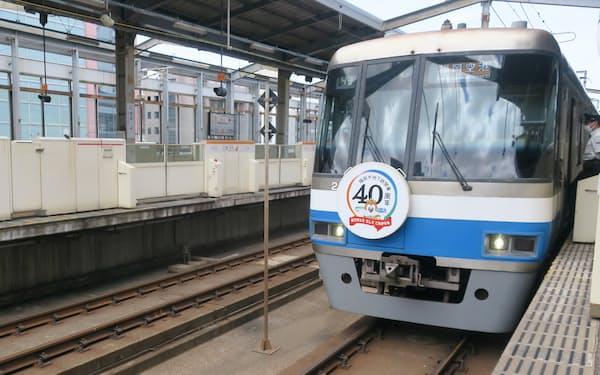 福岡市地下鉄は終電を1時間程度繰り上げ(福岡市)