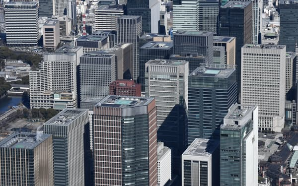 東京・丸の内のオフィスビル群