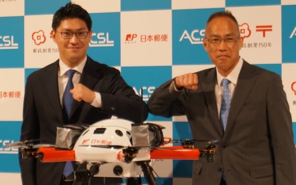 ACSLは日本郵便とドローン配送を計画(ACSLの鷲谷聡社長㊧と日本郵便の衣川和秀社長、6月)