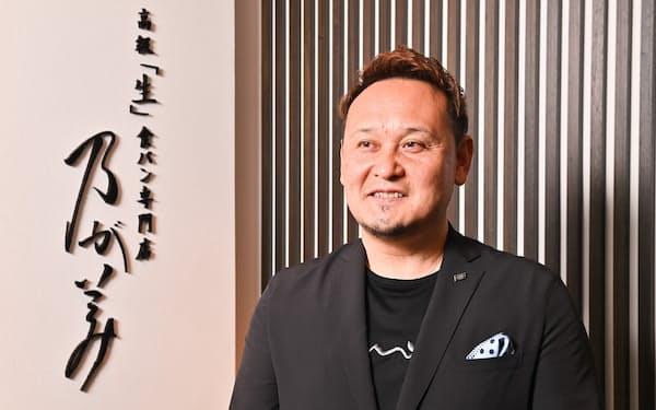 さかがみ・ゆうじ 1968年兵庫県西宮市生まれ。ダイエー勤務や飲食店経営、大阪プロレス代表を経て2013年に高級食パン専門店「乃が美」を創業。高級食パンの先駆者としてブームをけん引し、20年に47都道府県への出店を達成した。