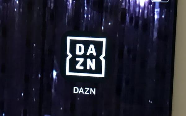 DAZNがサッカー男子日本代表戦の放映権を獲得した