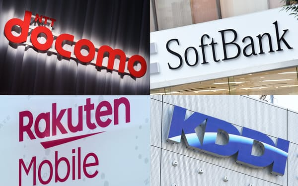NTTドコモ、KDDI、ソフトバンク、楽天モバイルのロゴ
