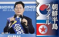 韓国の民主化担った「86世代」が反省文 若者世代の批判受け