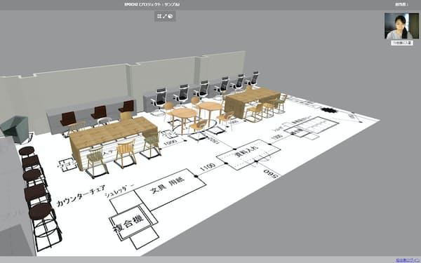 図面上に3Dの机や椅子を配置して雰囲気をつかむことができる