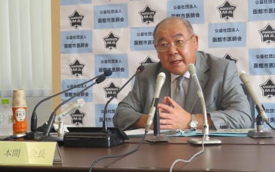 函館市医師会の本間会長は、救急医療確保のためにもコロナ感染予防が重要と訴えた(19日、北海道函館市)