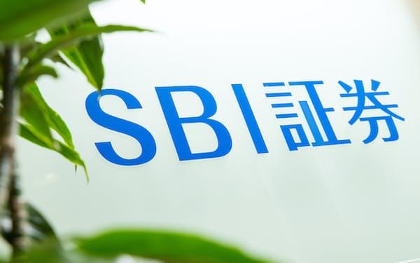 SBI証券は複数の共通ポイントに対応する戦略を掲げる