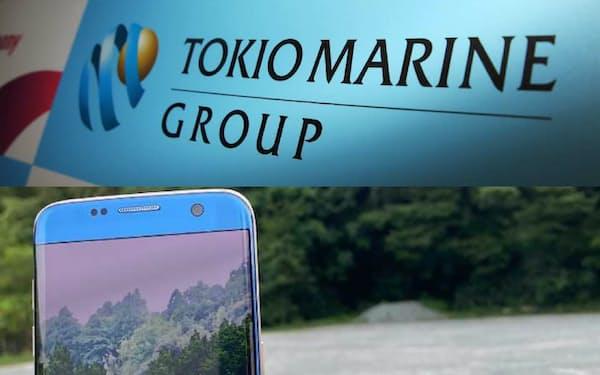 東京海上日動火災保険は事前に災害予測をスマホに送信する