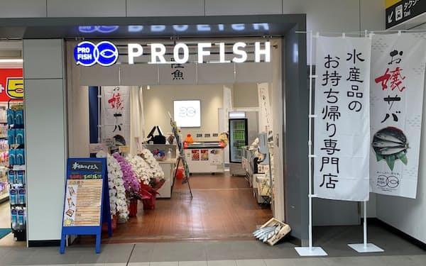 陸上養殖で育てた魚介類の持ち帰り専門店が茨木駅にオープンする