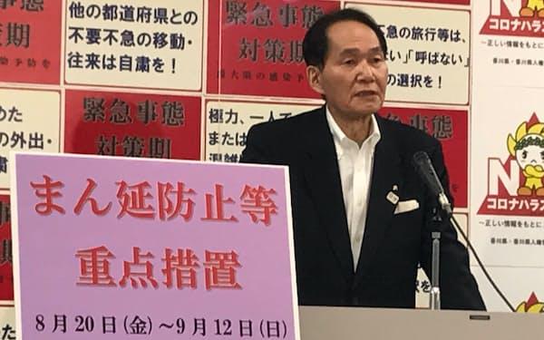 香川県にも重点措置が適用された
