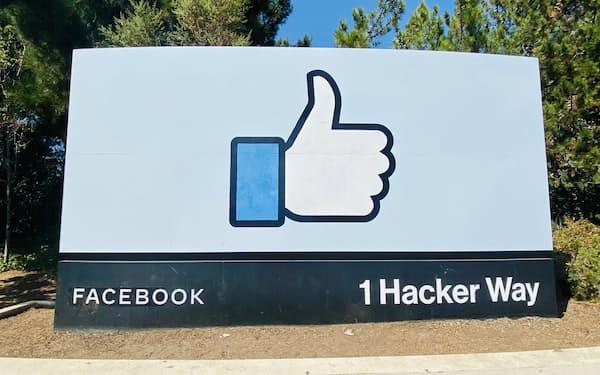 FTCはフェイスブックがインスタグラムなど新興企業の買収で競争を阻害していると主張する