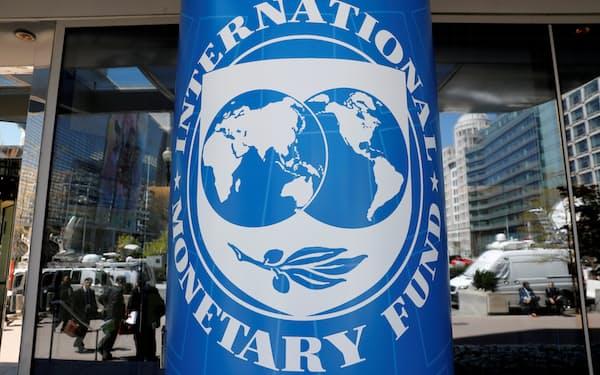 IMFはアフガンへの資金支援を停止=ロイター