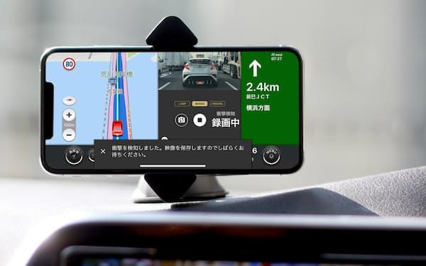 「カーナビタイム」はドライブレコーダーなど本格的な機能を利用できる