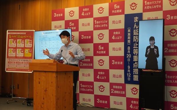 記者会見する岡山県の伊原木知事(8月20日)