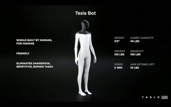 テスラが開発を表明したヒト型ロボット「テスラ・ボット」のイメージ=同社の中継映像から