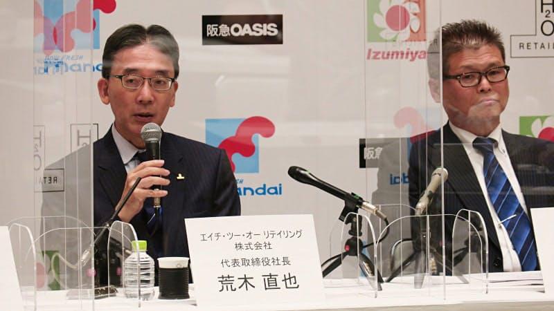 H2Oの荒木直也社長は万代について「生鮮品や売り方、価格設定などで阪急オアシスなどにはない部分を持っている」と話した