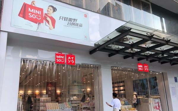 雑貨店「MINISO」の店舗数は世界で5000店近くになる(広東省広州市の店舗)
