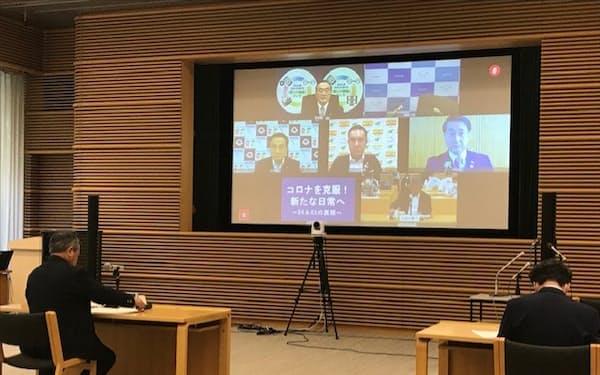 全国知事会はオンラインで会合を開き、国への緊急提言について議論した