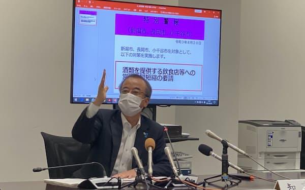 記者会見する花角知事(20日、新潟県庁)