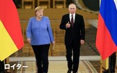 独ロ首脳、最後も議論かみ合わず ウクライナ情勢も協議