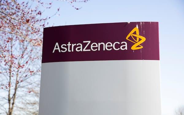 アストラゼネカはカクテル抗体がコロナ発症率低下に効果を上げたと発表した=ロイター