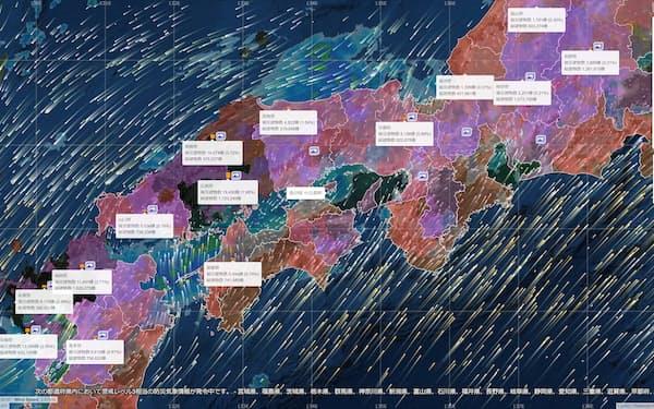あいおいニッセイ同和のcmapでは豪雨を示す真っ赤な部分が広範囲で停滞していた