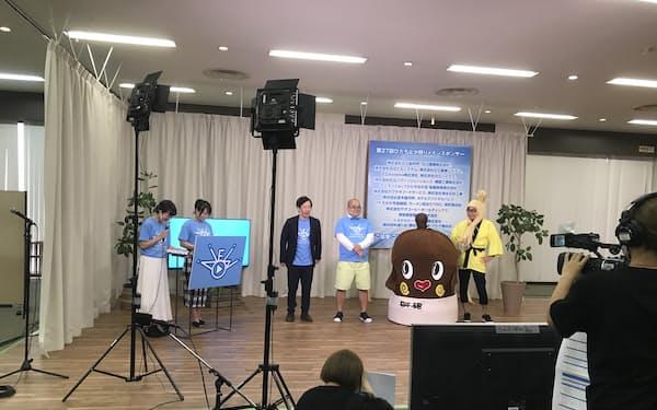 初のオンライン開催となったひたちなか祭りは商工会議所から配信(21日)