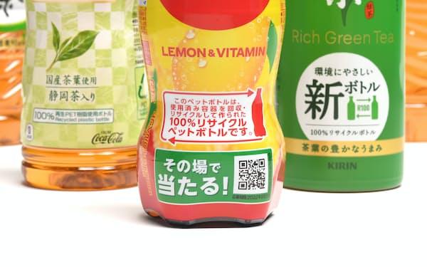 飲料各社は再生樹脂の使用拡大を進めている