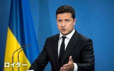 ウクライナ、ロシアに国際圧力 クリミア返還求め会議