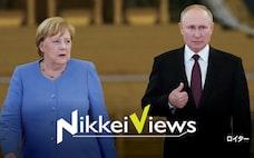 再びアフガンの呪縛か 「勝利」へ展望描けぬロシア