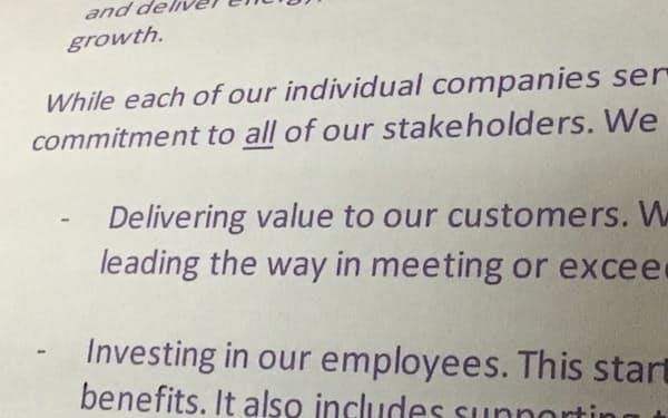 ビジネス・ラウンドテーブルは株主の利益最大化が企業の一番の目的であるとした従来の考え方を見直した(写真は宣言書の文面)