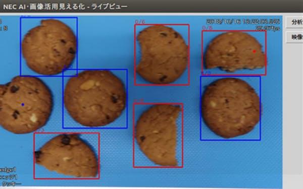 AIが画像から良品・不良品を自動で判別する(クッキーの製造ライン)