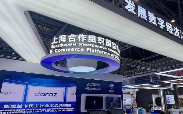上海協力機構との協力をアピールした中国国際スマート産業博覧会(23日、重慶市)