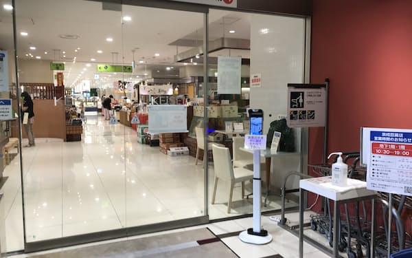 水戸京成百貨店は地下1階の食品売り場の2カ所に検温器を設けた(水戸市)