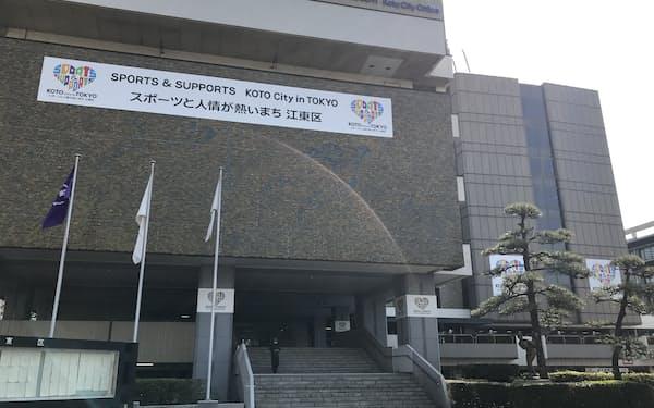 江東区は妊婦に新型コロナワクチンの優先予約枠を設ける