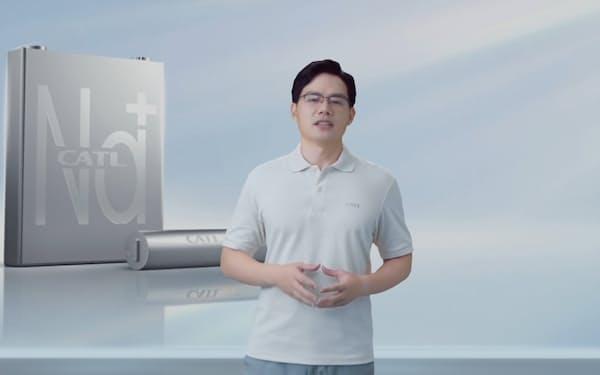 CATLは2023年に「ナトリウムイオン電池」実用化を目指す(7月末、オンライン発表会の動画より)