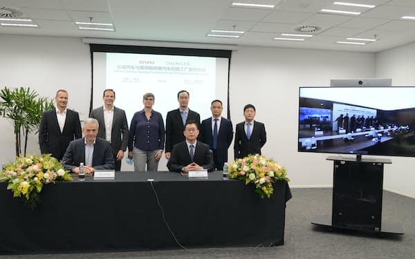 長城汽車とダイムラーの代表者は中国と生中継で結び文書に調印した(サンパウロ)