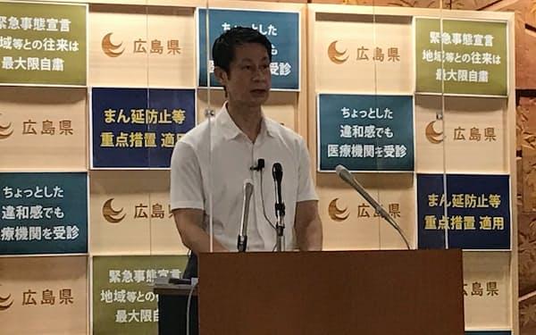 より厳しい対策が必要だと強調する湯崎知事(24日、広島市)