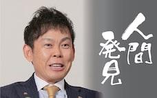 アース製薬社長 川端克宜さん、 40歳で突然社長指名