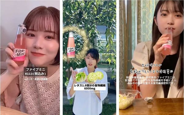 大塚製薬は「ファイブミニ」のインフルエンサーによるPR動画配信をTikTok(ティックトック)上で開始した。左から、もとかのさん、セバスさん、大賀咲希さんの投稿