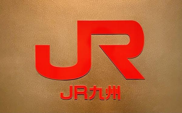 JR九州のロゴ