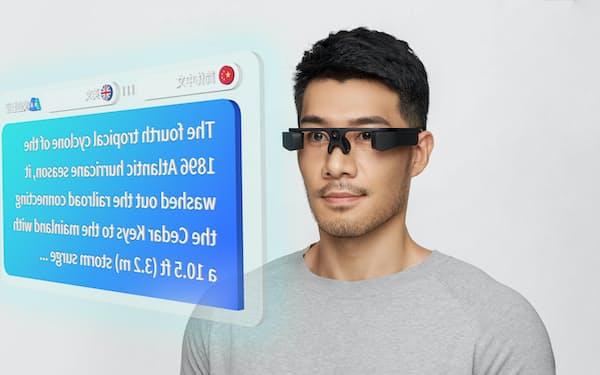 亮亮視野科技は音声を文章にリアルタイム変換する聴覚障害者向けのARグラスを開発した=同社提供