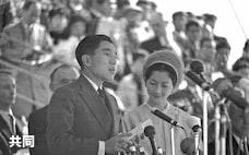 1964年パラ大会が、なぜ画期的だったか
