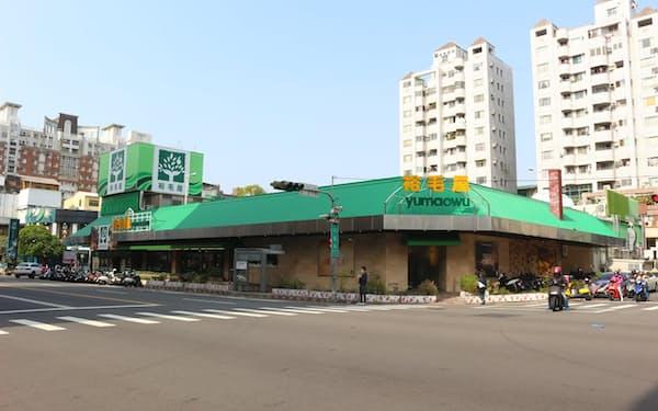 裕源が台湾で展開する高級スーパーマーケット「裕毛屋」