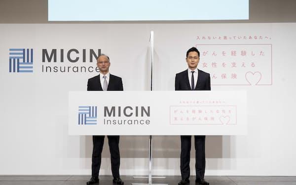 がん保険の発売を発表するMICINの原氏㊨とMICIN少短の笹本氏