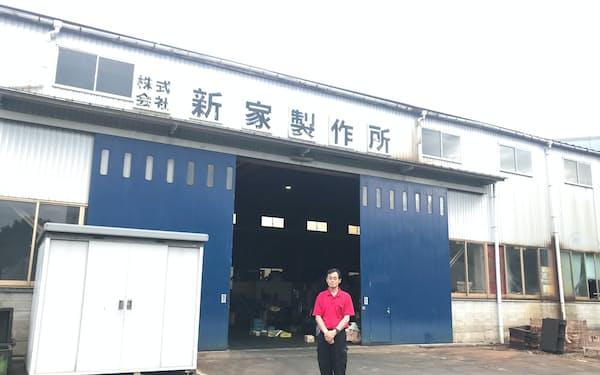 IHIを早期退職し新家製作所の社長となった山下氏