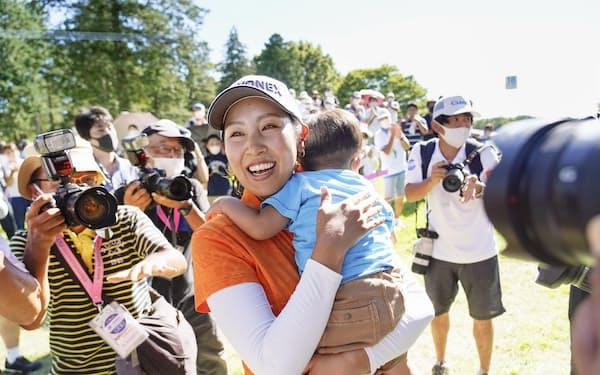 7月のGMO&サマンサ・カップで優勝、息子を抱き笑顔を見せる若林舞衣子=共同