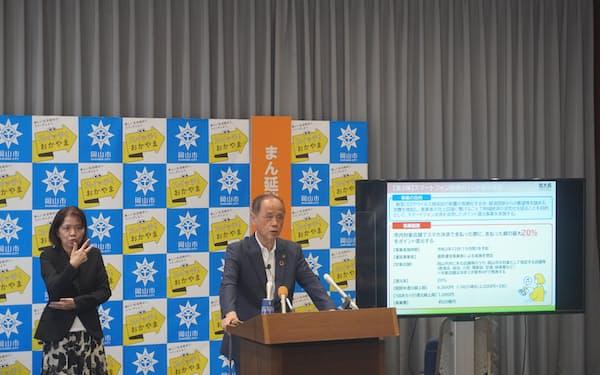 記者会見する岡山市の大森市長(26日、市役所)